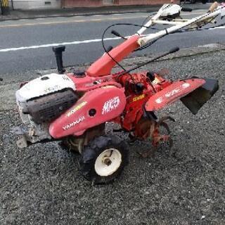 ヤンマー 耕運機 管理機