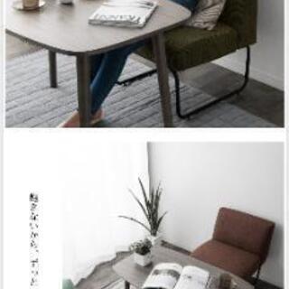 1人用 ソファ チェア 椅子 【訳あり品】