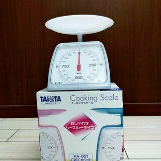 タニタのキッチンスケール(キッチン用計量器)元箱付き