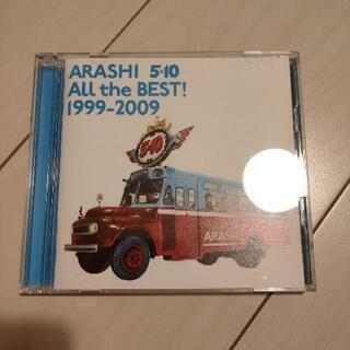 CD 嵐 ベストアルバム