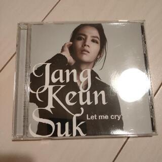 CD チャン・グンソク
