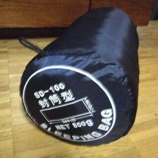 アウトドア 未使用 封筒型シュラフ 総重量1.3kg(中綿800g)