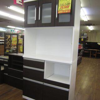 R075 白・ブラウン キッチンボード、食器棚、幅90cm