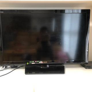 【持ち帰り限定】日立Hitachi 液晶テレビ 37センチ