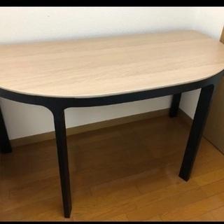 IKEA 半円テーブル パソコンデスク ダイニングテーブル
