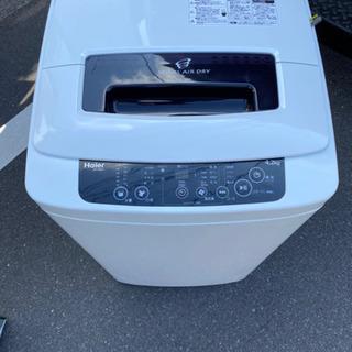 大人気無料洗濯機!