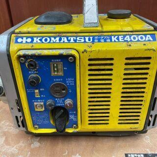 ☆コマツ 発電機 KE400A 60Hz 動作未確認 ジャンク