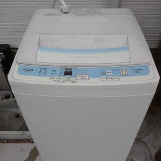 無料の洗濯機!