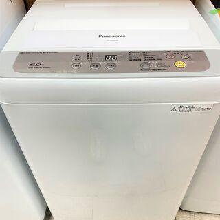 Panasonic 5kg 洗濯機 抗菌加工 ビッグフィルター ...