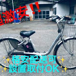 ET856A⭐️電動自転車Panasonic ビビ END634⭐️