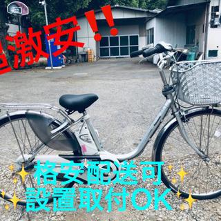 ET857A⭐️電動自転車Panasonic ビビ END632⭐️