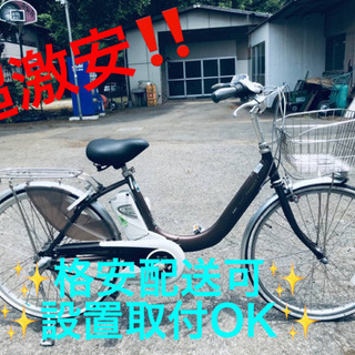 ET858A⭐️電動自転車Panasonic ビビ ENDU43⭐️