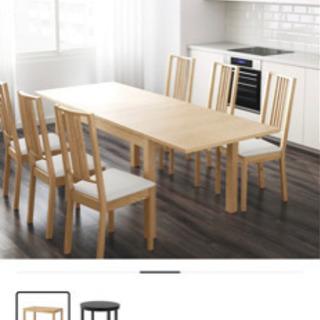 IKEA伸びるダイニングテーブルセット