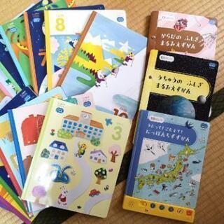 【こどもちゃれんじ じゃんぷ】6歳 年長 絵本セット