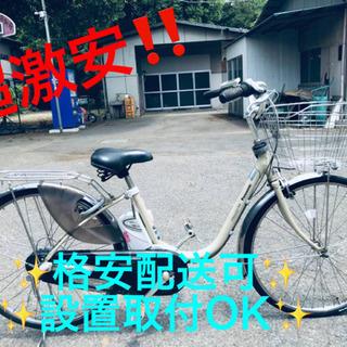 ET860A⭐️電動自転車Panasonic ビビ END63⭐️