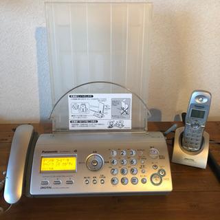 【500円値下げしました】パナソニック KX-PW503 …