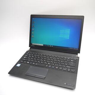 東芝 Corei5 メモリ4GB SSD256GB ノートパソコン