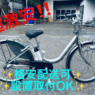 ET868A⭐️電動自転車BS アシスタ⭐️