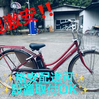 ET869A⭐️電動自転車BS アシスタ⭐️