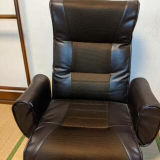 座椅子(回転、リクライニング機能付き)