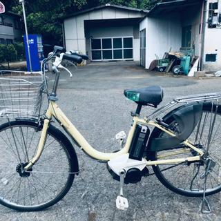 867番電動自転車✨ ヤマハ PAS ナチュラル X541-20...