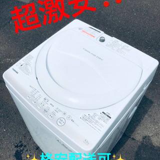 ET871A⭐TOSHIBA電気洗濯機⭐️