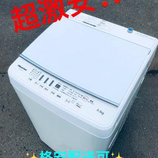 ET872A⭐️Hisense 電気洗濯機⭐️2018年式