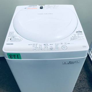 871番 TOSHIBA✨東芝電気洗濯機✨AW-4S2‼️
