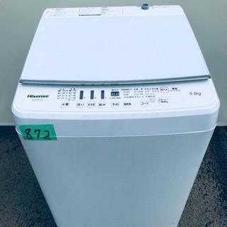 ✨2018年製✨872番 Hisense✨全自動電気洗濯機✨HW...