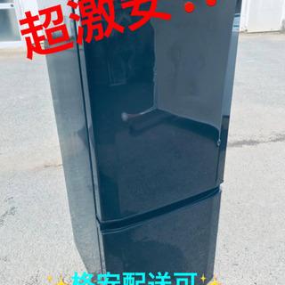 ET877A⭐️三菱ノンフロン冷凍冷蔵庫⭐️