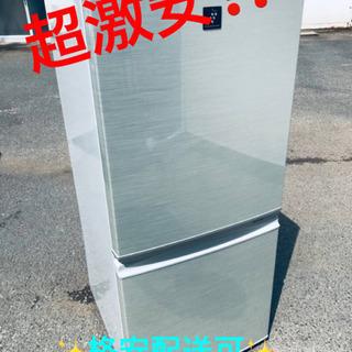 ET879A⭐️SHARPノンフロン冷凍冷蔵庫⭐️