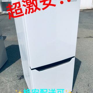 ET880A⭐️Hisense2ドア冷凍冷蔵庫⭐️ 2017年製