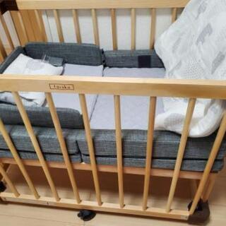 farska MINI JOINT BED NEO & C…
