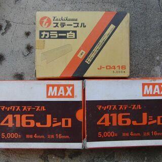 【無料】タッカーピン ステープル 416Jシロ エアータッ…