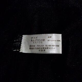 フリル付きペチコート(未着用) - 服/ファッション