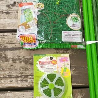 園芸用支柱とネット