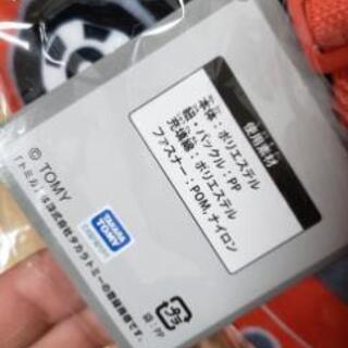 トミカ 消防車 リュック 未使用 − 愛知県