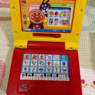 アンパンマン 玩具 ミニパソコン