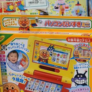 【値下げ】アンパンマン 玩具 ミニパソコン - 宗像市