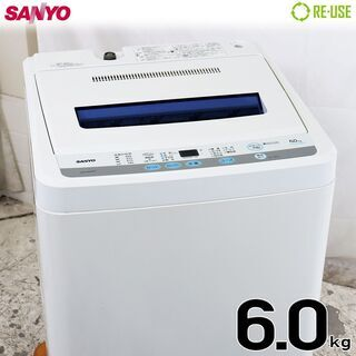 DE3063 SANYO 全自動洗濯機 縦型 6kg ASW-6...