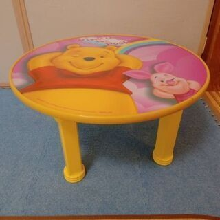 【ネット決済・配送可】くまのプーさん 折りたたみ可能  ローテーブル