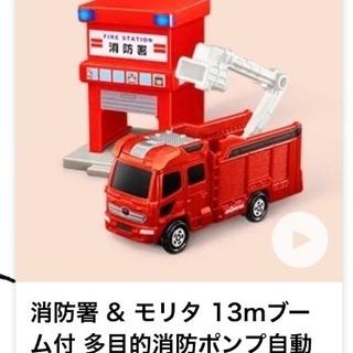 ハッピーセット トミカ(消防車)