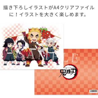 煉獄杏寿郎、誕生祭ファイル