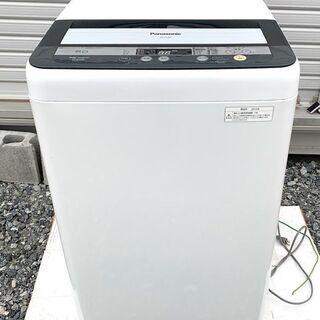 全自動洗濯機 5.0kg パナソニック