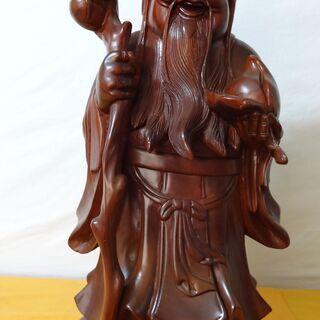 ★ 特大 七福神 寿老人 木彫り 一刀彫 長寿の神様 縁起…