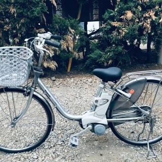 ♦️EJ857B 電動自転車