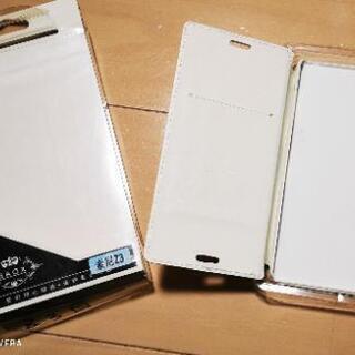 【ネット決済・配送可】Sony Xperia Z3用 手帳型スマ...