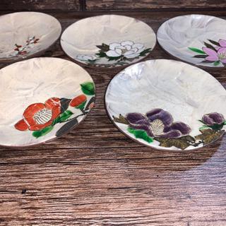 季節の花小皿