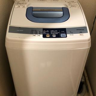 日立全自動洗濯機 NW5MR