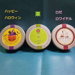 RUPICIA フレーバーティー各種 未開封品 1個200円